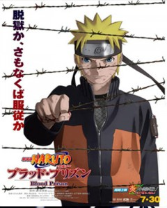 Blood_Prison_poster
