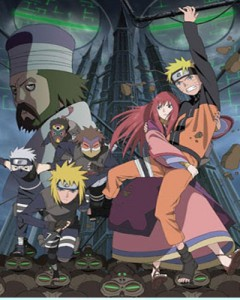 Naruto_Shippuuden_Movie_4_The_Lost_Tower